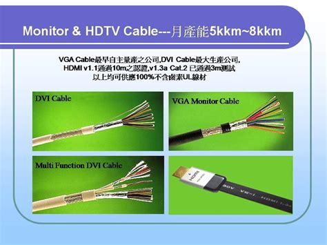 HDMI CABLE   China   Manufacturer   Product Catalog   Ching Tai