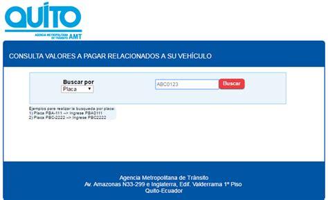 consulta matricula sri vehicular ant ecuador 2015 2016 valor a pagar de multas vehicular ecuador valor a pagar