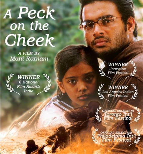 film sri lankan tamil kannathil muthamittal movies one should nt miss