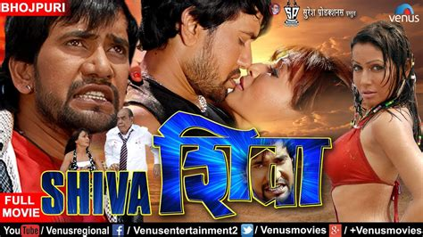 Bhojpuri Video Hd 2017 Download | shiva 2017 bhojpuri full movie webrip 550mb download