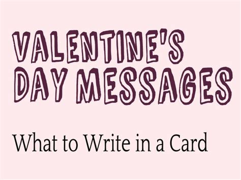 what to write on a valentines day card s day messages what to write in a card