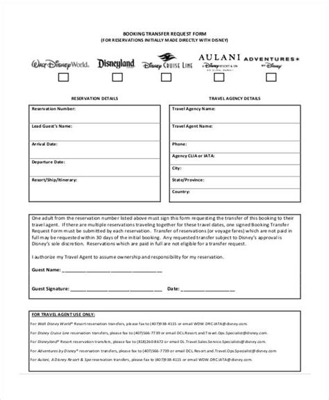 travel request form exle