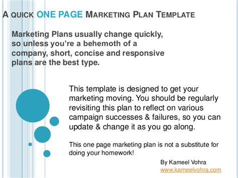 A Quick One Page Marketing Plan Template One Page Marketing Plan Template
