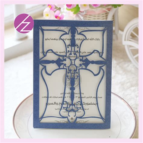 Wedding Blessing Prices by Compare Prices On Blessing Invitation Shopping Buy