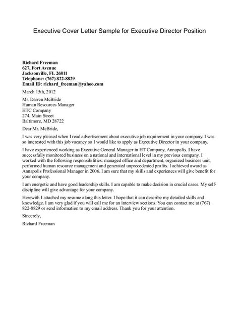 sle cover letter for executive director position