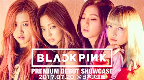 blackpink japan debut yg life 170517 blackpink to debut in japan first