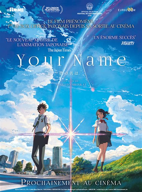 Anime Your Name by Your Name Anime News