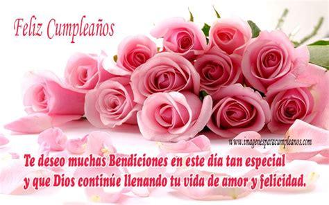 imagenes flores de cumpleaños ramo de rosas de color rosa con mensaje de feliz
