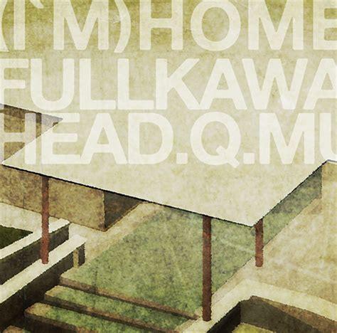 古川本舗の入門編的音源集 i m home e p はtsutayaレンタル限定盤 音楽ニュース