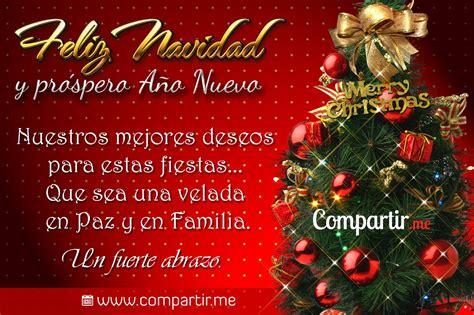 imagenes feliz navidad familia y amigos las mejores tarjetas virtuales de navidad para compartir