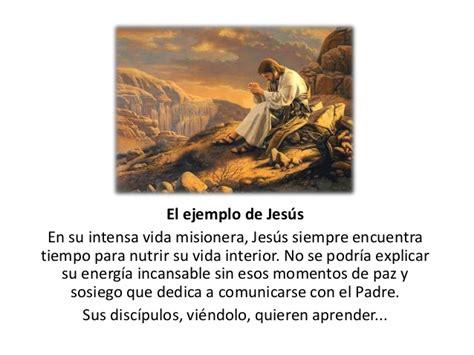orar con el padre 17 domingo tiempo ordinario ens 233 241 anos a orar