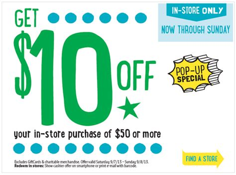 take 10 off 50 at old navy print coupon king old navy canada coupons get 10 off your 50 purchase