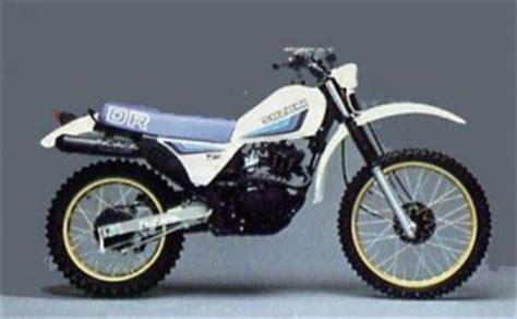 Suzuki Dr125 Suzuki Dr125 Dr 125 Sp125 Manual