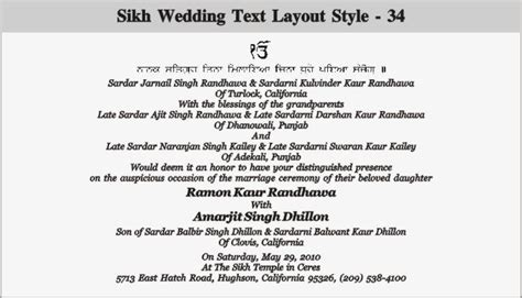 sikh wedding card invitations indianweddingcard