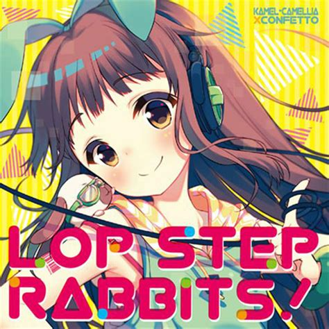format lop cd かめりあ lop step rabbits cd at discogs