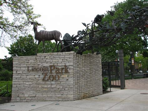 east entrance 187 lincoln park zoo gallery