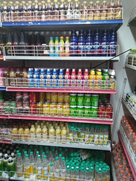 Tembakau Rasa Surya B 1kg jual minuman yakult pororo 235 ml 4 rasa pilihan