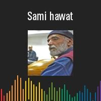 download mp3 darso sami mawon sami hawat سامي حواط mp3 play and download for free mp3