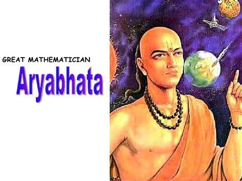 aryabhatta biography in hindi in pdf aryabhata