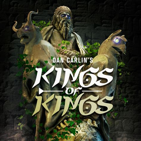 King Of The history 56 of