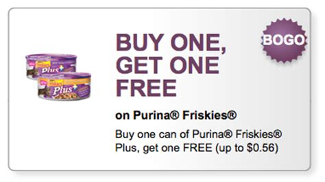 wet dog food coupons printable bogo purina friskies canned cat food coupon who said