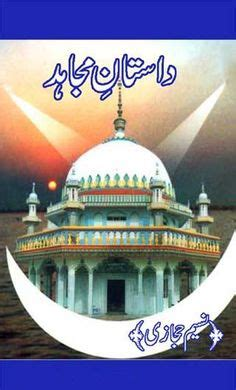encyclopedia tareekh e aalam by william l langer free