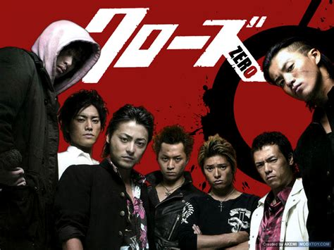 soundtrack film dilarang jomblo download soundtrack crows zero 1 kang apem all about