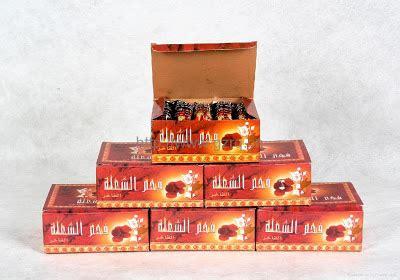 Tembakau Mole Blend Strawberry Mint kedai multi botol shisha dan aksesori