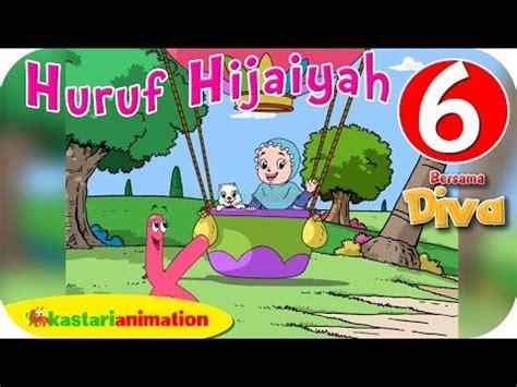 Menghafal Angka Bersama huruf hijaiyah bersama version part 6