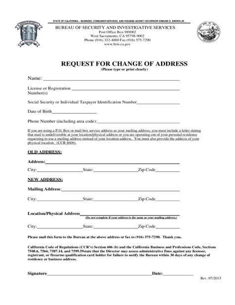 change printable area pdf request for change of address california free download