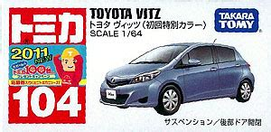 Tomy Tomica No104 Toyota Vitz Yaris amiami character hobby shop tomica no 104 toyota vitz press limited color released