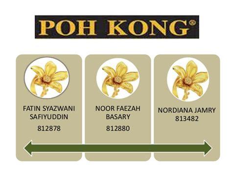 noor fatin strategic management of poh kong