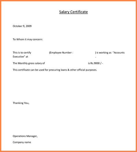 Housing Loan Statement Request Letter Format 9 company salary certificate format salary slip