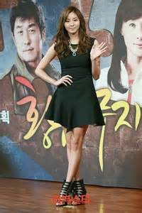uee drama and film uee 유이 korean actress singer hancinema the korean
