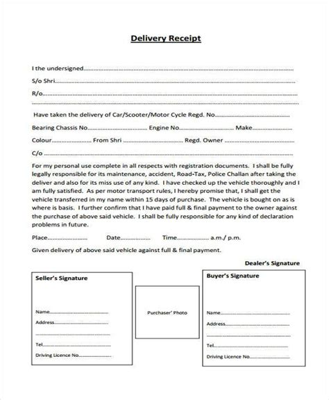 cargo delivery receipt template receipt form in pdf