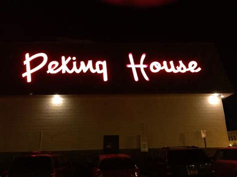 peking house royal oak mi royal oak landmark peking house neon logo picture of peking house royal oak