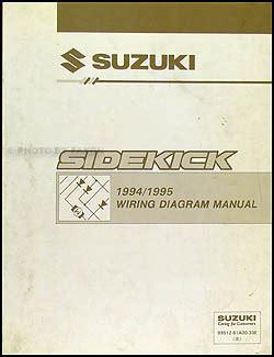 free car repair manuals 1995 suzuki sidekick on board diagnostic system 1994 1995 suzuki sidekick repair shop manual supplement original