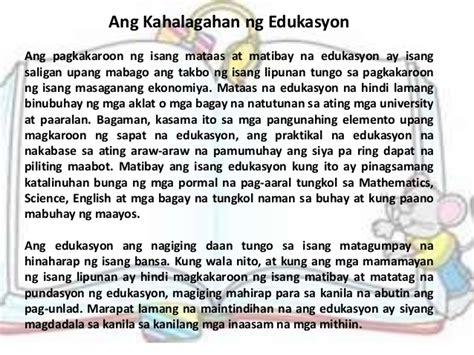 theme definition tagalog ang kahalagahan ng edukasyon para sa akin essay definition