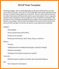 pharmacy soap note template 14 soap note template cashier resume