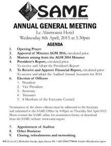annual general meeting same samoa association of