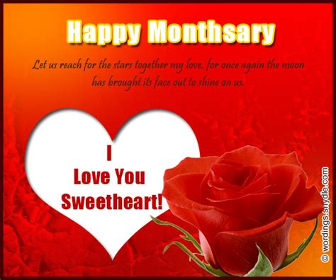 Monthsary Quotes Happy Monthsary Messages For Boyfriend And