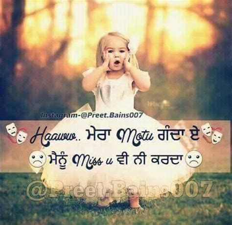 punjabi states pic com whatsapp funny hindi jokes punjabi status for whatsapp