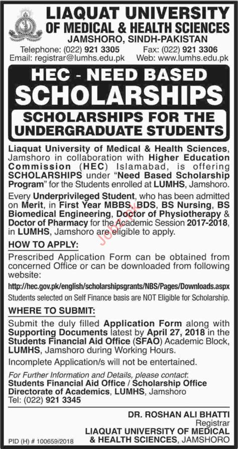 lumhs liaquat university of medical and health sciences liaquat university of medical health sciences lumhs jobs