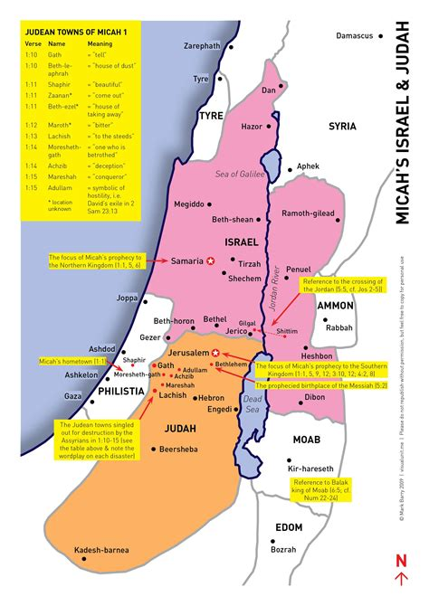 biblical map of israel a map of ancient israel and judah with references to the