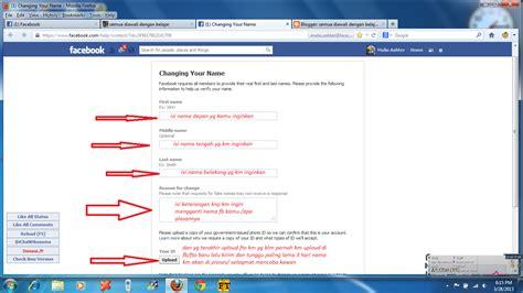 Buat Kartu Nama Fb | semua diawali dengan belajar cara ganti nama fb yg sudah