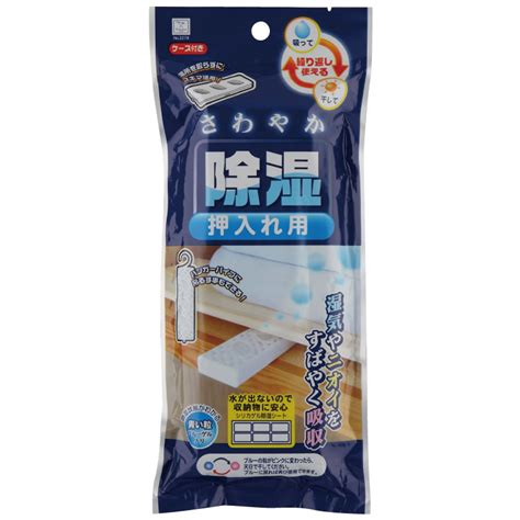 Closet Moisture Absorber by Moisture Absorbing For Closet With