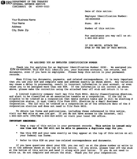 irs ein verification letter docoments ojazlink