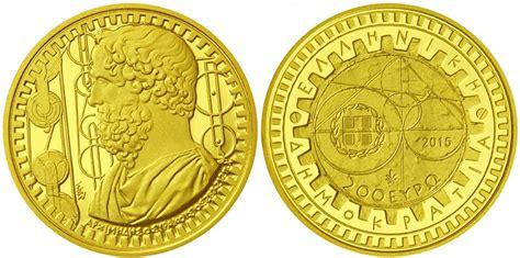 moneda de brasil related keywords suggestions for monedas de grecia
