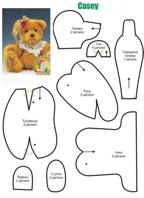 pattern bear pinterest teddy bear patterns sew sew sew pinterest teddy