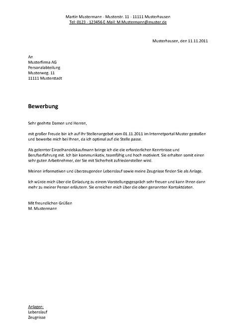Bewerbungsschreiben Ferienjob Einzelhandel Bewerbung Muster Verk 228 Ufer Kostenlose Anwendung Die